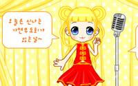 doll dressup 13