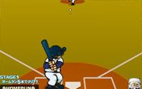 Honkbal spellen